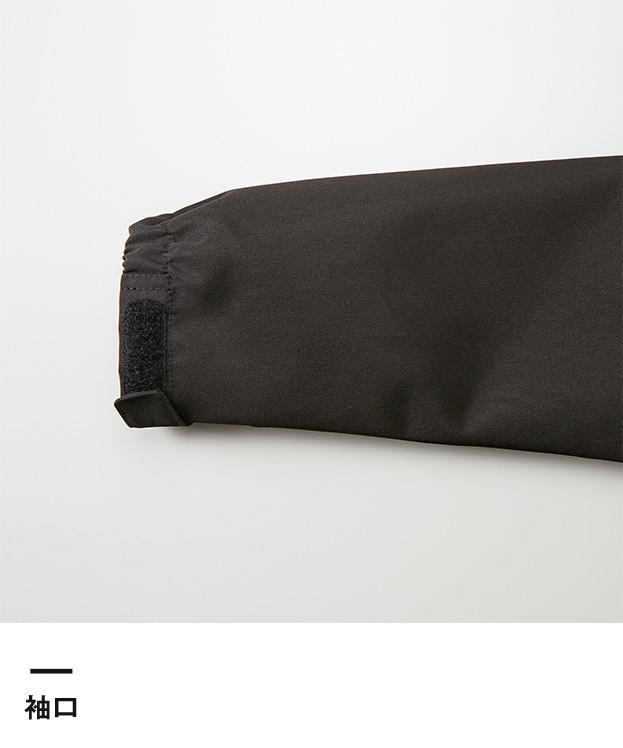 スイッチングシェルパーカ(一重)(7489-01)袖口