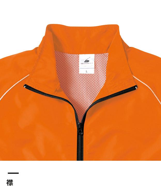 リフレクジャケット(FRJ-014)襟