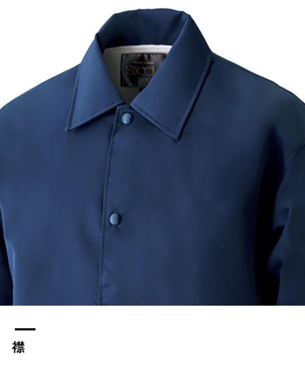 裏付きハーフコート(GR-5010)襟