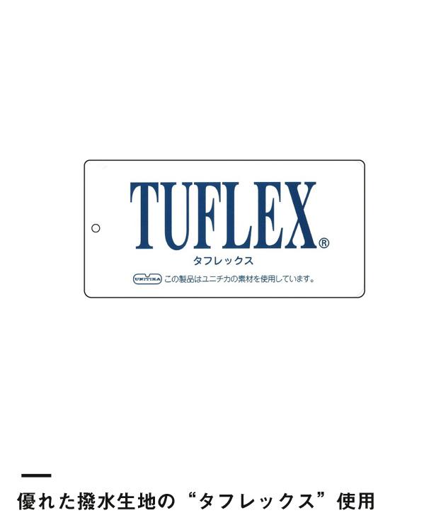 """タフレックスジャケット(GX-6010)優れた撥水生地の""""タフレックス""""使用"""