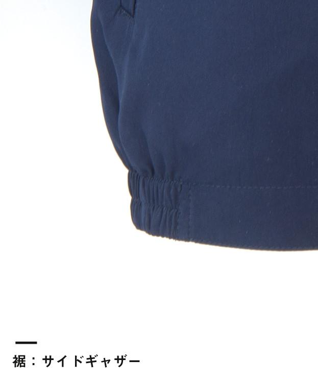 ソフトエアージャケット(J28SJ)裾:サイドギャザー