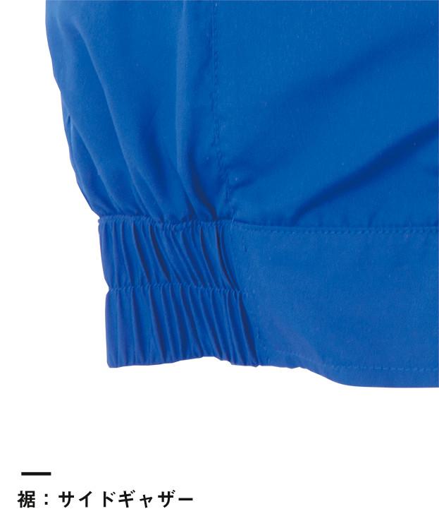 ソフトエアーベスト(J29SV)裾:サイドギャザー