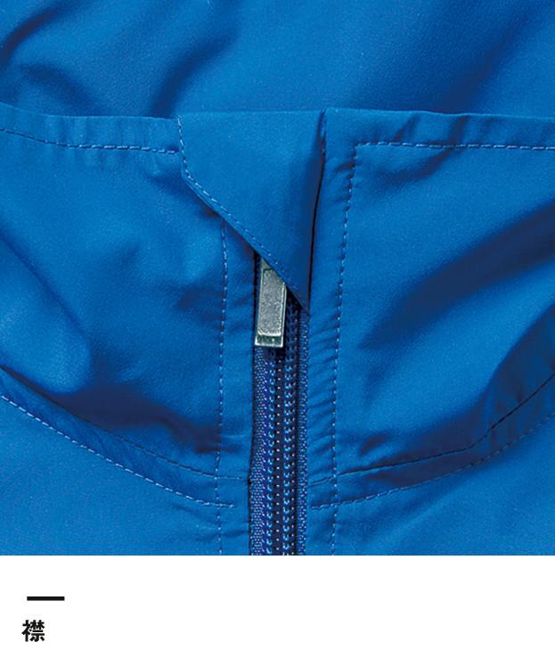 アスレチックブルゾン(MJ0052)襟