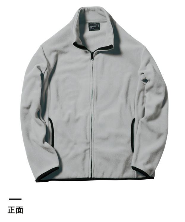 フリースジャケット(MJ0065)正面