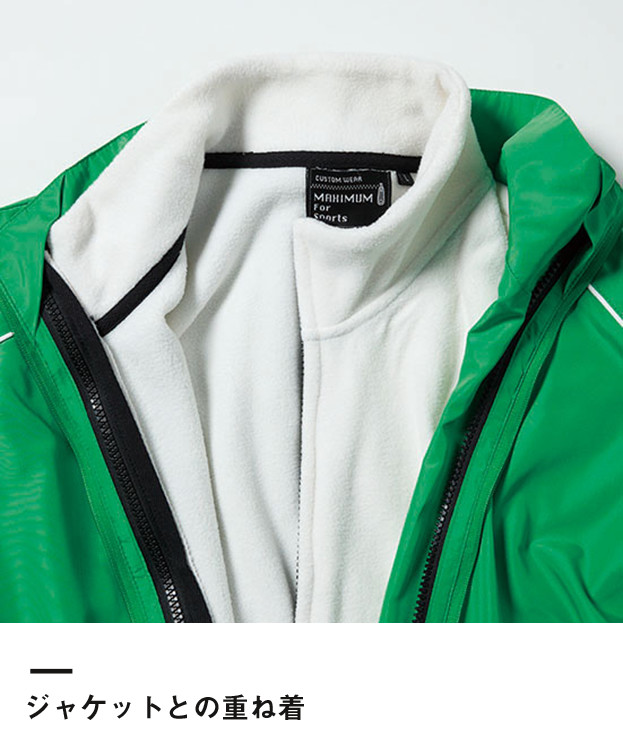 フリースジャケット(MJ0065)ジャケットとの重ね着
