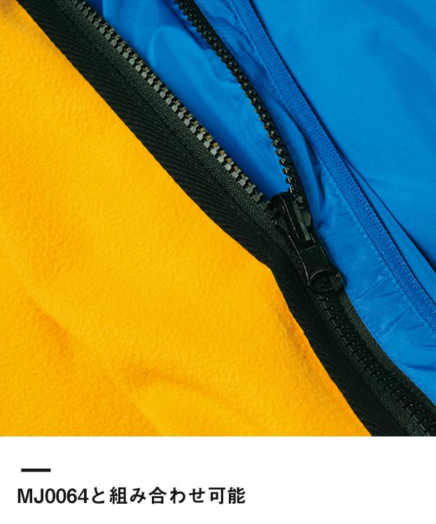 フリースジャケット(MJ0065)MJ0064との組み合わせ可能