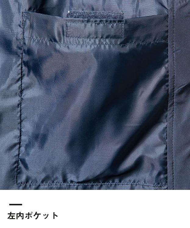 ライトベンチコート(MJ0066)左内ポケット