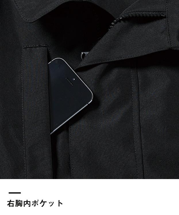 スタイリッシュジャケット(ソリッド)(MJ0072)右胸ポケット