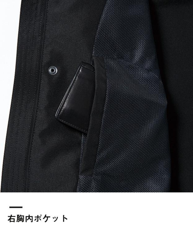 スタイリッシュジャケット(ソリッド)(MJ0072)右胸内ポケット