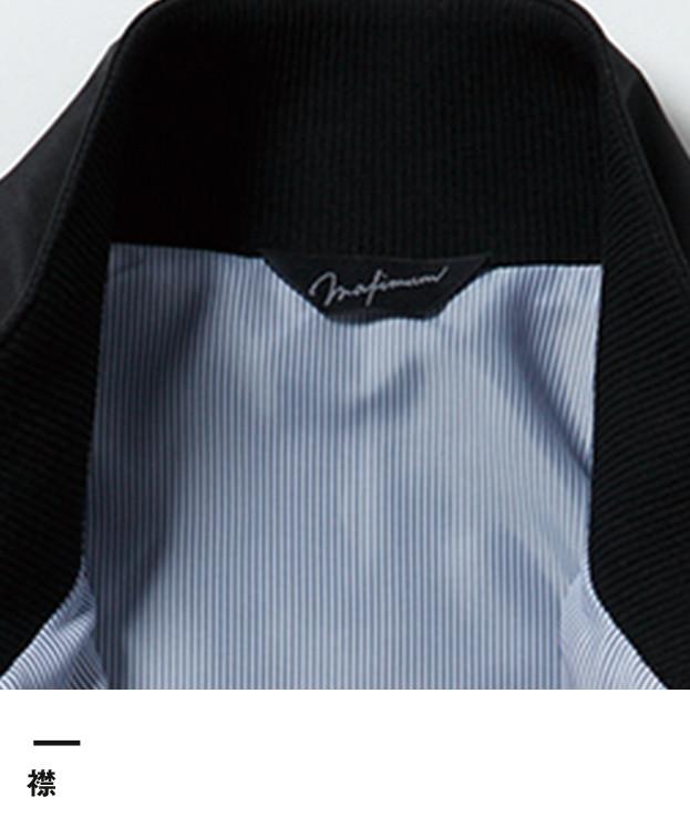 スタイリッシュスイングトップ(MJ0073)襟