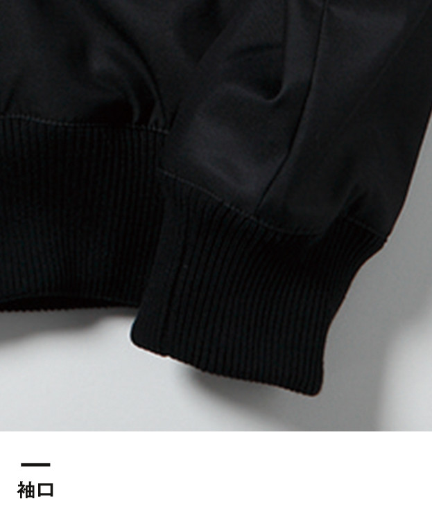 スタイリッシュスイングトップ(MJ0073)袖口