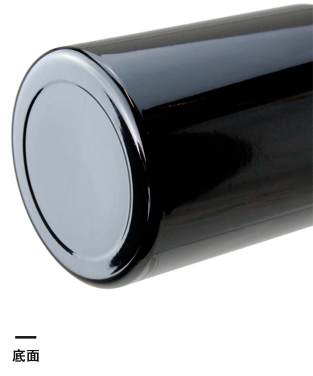 アルミボトル(300ml/ツヤあり/カラビナ付)(041945-2140)底面