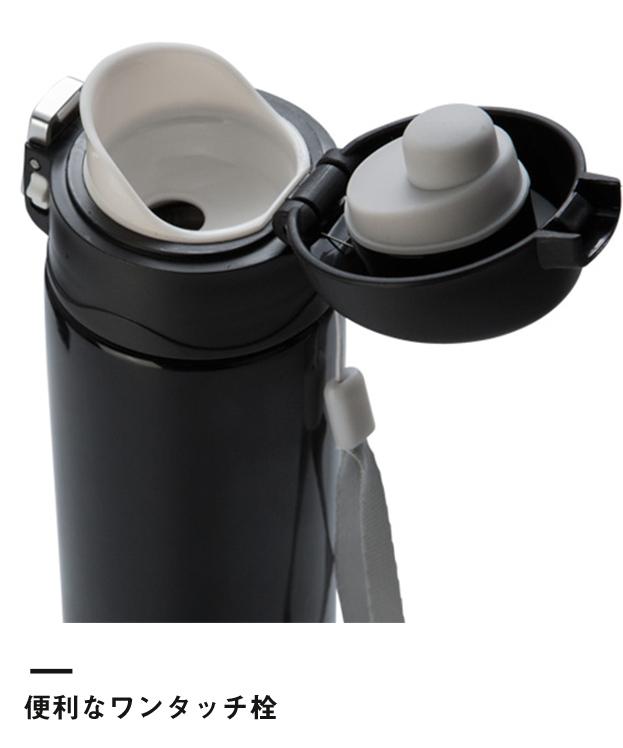 ワンタッチスリムボトル(260ml)(113048-246)便利なワンタッチ栓