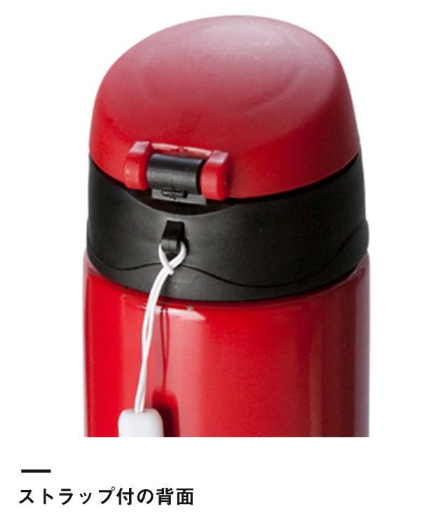 ワンタッチスリムボトル(260ml)(113048-246)ストラップ付の背面