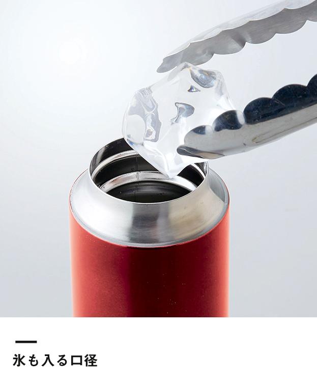 セルトナ・ワンプッシュ真空ステンレスボトル(161301-5)氷も入る口径