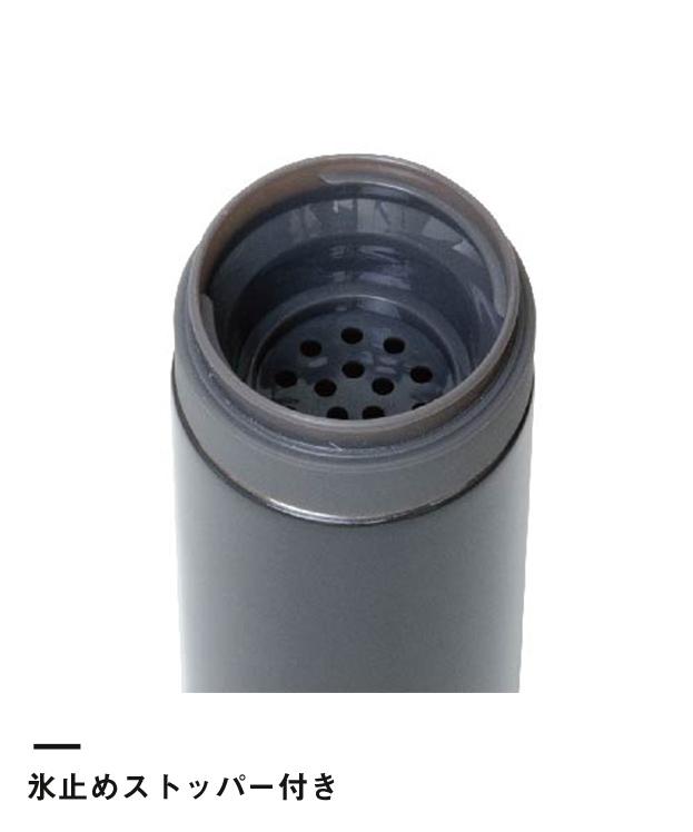 スリムマグボトル(330ml)(191145-343)氷止めストッパー付き