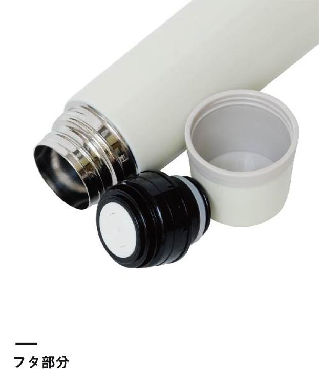 ステンレスボトル(480ml)(191442-640)フタ部分