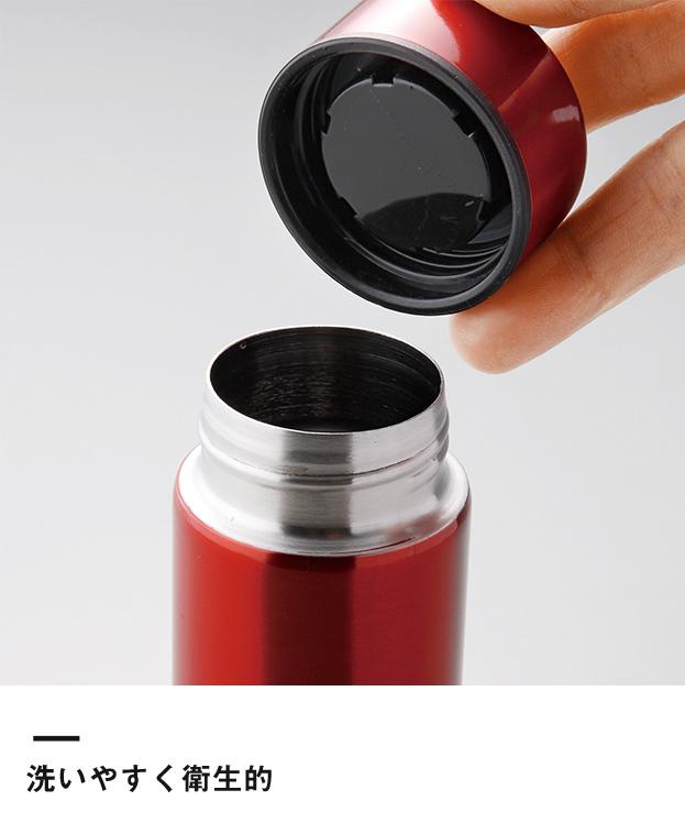 セルトナ・スリム真空ステンレスボトル(201401-6)洗いやすく衛生的