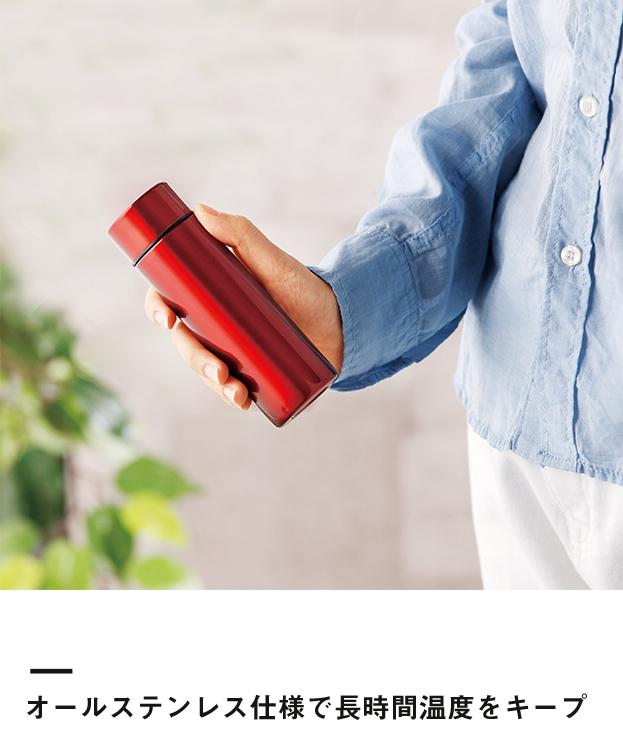 セルトナ・ポケットサイズ真空ステンレスボトル(203331-6)オールステンレス仕様で長時間温度をキープ