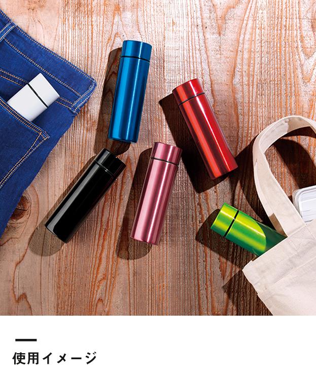 セルトナ・ポケットサイズ真空ステンレスボトル(203331-6)使用イメージ