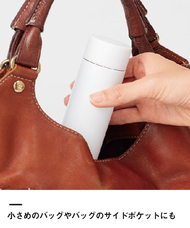 真空ステンレス ポケットボトル(2439451-551)小さめのバッグやバッグのサイドポケットにも