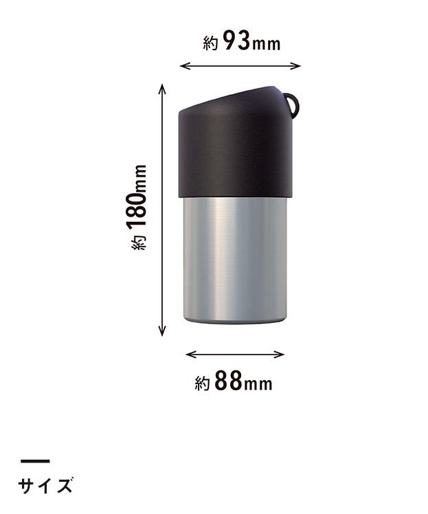 アトラス ボトルインボトル約500~650ml用(ストラップタイプ)(ABIB-B)サイズ