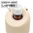 アトラス ボトルインボトル約500~650ml用(ストラップタイプ)(ABIB-B)エストラマーでしっかり固定