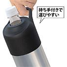 アトラス ボトルインボトル約500~650ml用(ハンドルタイプ)(ABIB-C)便利なストラップ付き