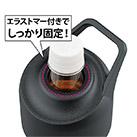 アトラス ボトルインボトル約500~650ml用(ハンドルタイプ)(ABIB-C)エストラマーでしっかり固定