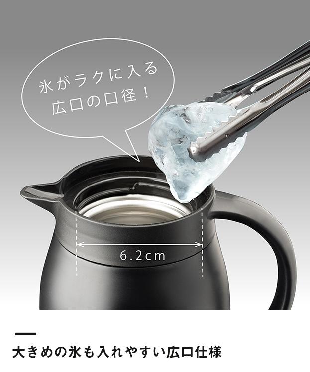 アトラス ステンレスコーヒーサーバー600ml(ACS-602)大きめの氷も入れやすい広口仕様