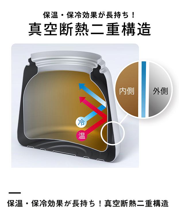 アトラス ステンレスコーヒーサーバー600ml(ACS-602)保温・保冷効果が長持ち!真空断熱二重構造