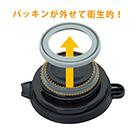 アトラス ステンレスコーヒーサーバー600ml(ACS-602)パッキンが外せて洗えていつでも清潔