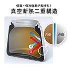 アトラス ステンレスコーヒーサーバー800ml(ACS-802)保温・保冷効果が長持ち!真空断熱二重構造