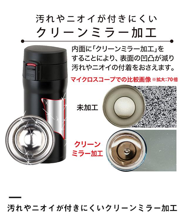 アトラス CURRENT コーヒーボトル 350ml(ACW-352)汚れやニオイが付きにくいクリーンミラー加工