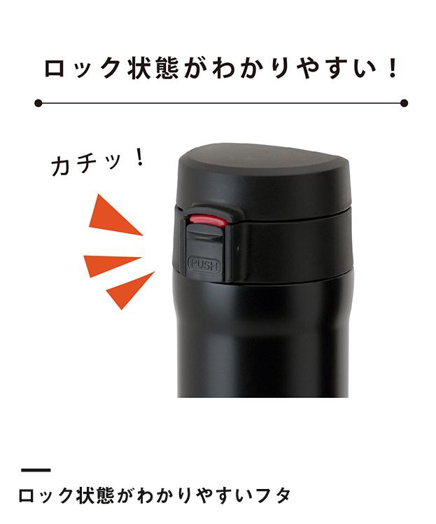 アトラス CURRENT コーヒーボトル 350ml(ACW-352)ロック状態がわかりやすいフタ