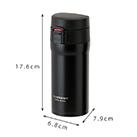 アトラス CURRENT コーヒーボトル 350ml(ACW-352)アイテムサイズ