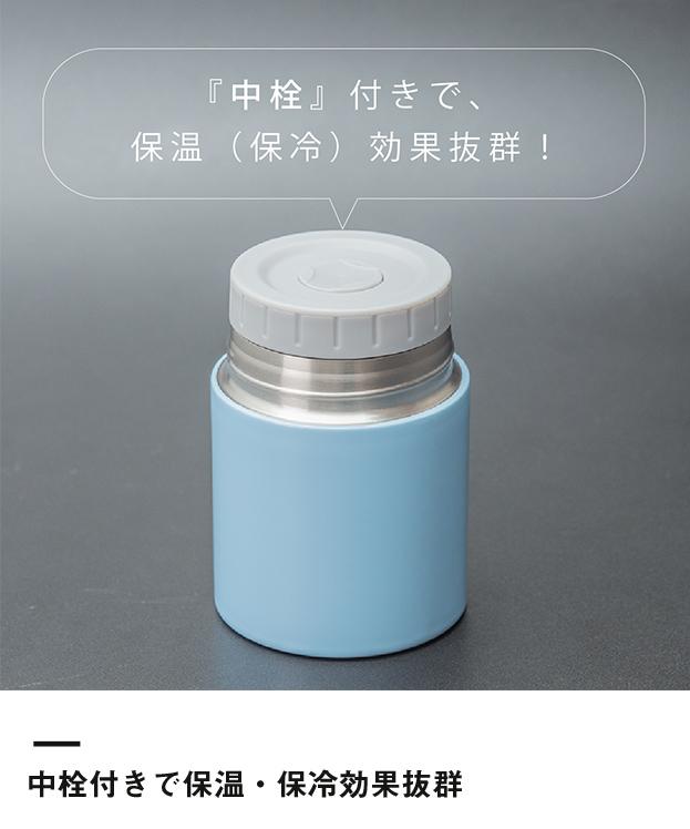 アトラス フードポット400ml(中栓付)(AFPN-400)中栓付きで保温・保冷効果抜群