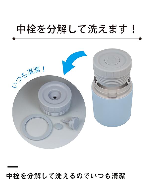 アトラス フードポット400ml(中栓付)(AFPN-400)中栓を分解して洗えるのでいつも清潔