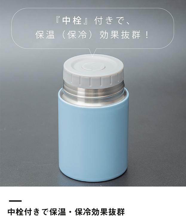 アトラス フードポット500ml(中栓付)(AFPN-500)中栓付きで保温・保冷効果抜群