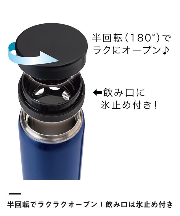 アトラス 軽量マグボトル680ml(AFS-680)半回転でラクラクオープン!飲み口は氷止め付き