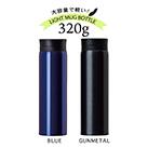 アトラス 軽量マグボトル680ml(AFS-680)大容量で軽い!320gの軽量ボトル