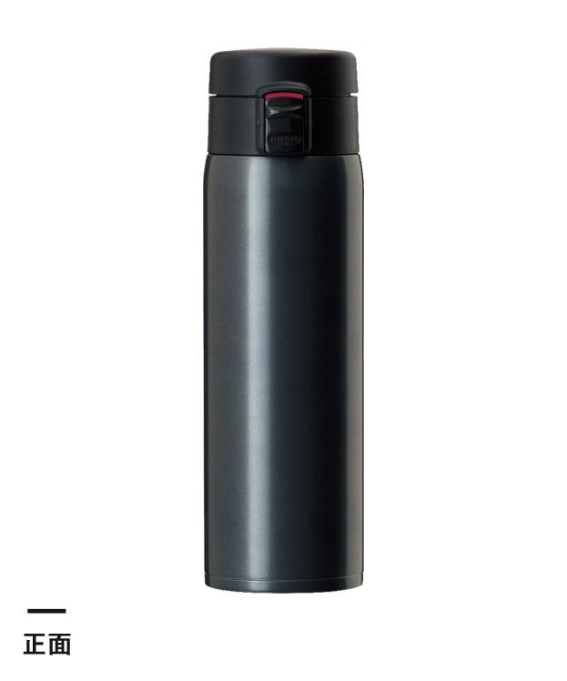 アトラス 軽量ワンタッチボトル680ml(AFW-680)前面
