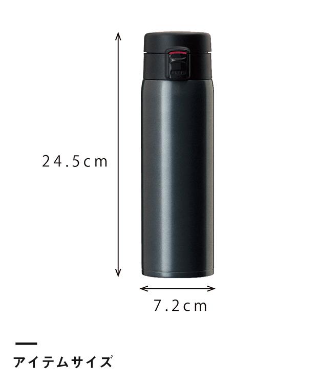 アトラス 軽量ワンタッチボトル680ml(AFW-680)アイテムサイズ