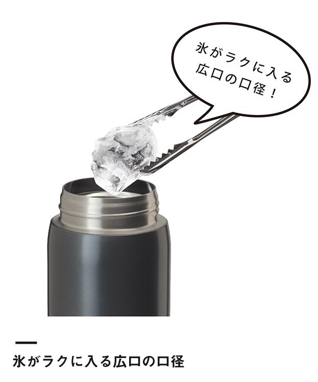 アトラス 軽量ワンタッチボトル680ml(AFW-680)氷がラクに入る広口の口径