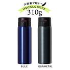アトラス 軽量ワンタッチボトル680ml(AFW-680)大容量で軽い!310gの軽量ボトル