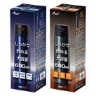 アトラス 軽量ワンタッチボトル680ml(AFW-680)外箱