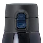 アトラス 軽量ワンタッチボトル350ml(AIW-350)口元