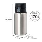 アトラス 軽量ワンタッチボトル350ml(AIW-350)アイテムサイズ