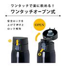 アトラス 軽量ワンタッチボトル350ml(AIW-350)ワンタッチオープン式