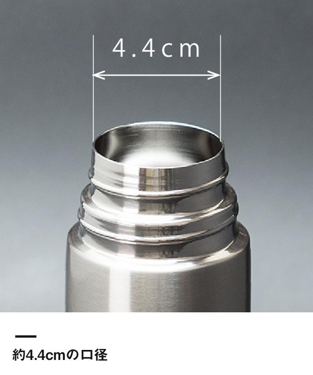 アトラス ステンレススリムボトル480ml(AKS-5004)約4.4cmの口径